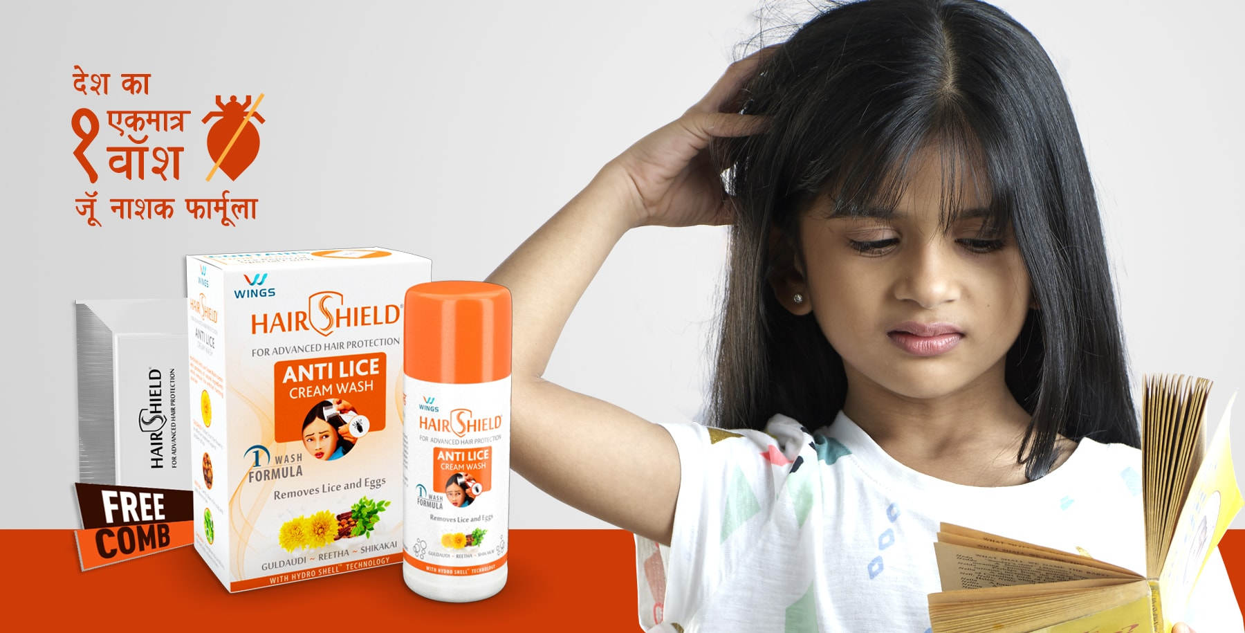 Hairshield India's 1 only wash anti-lice formula | Kills Lice and Eggs In One Go