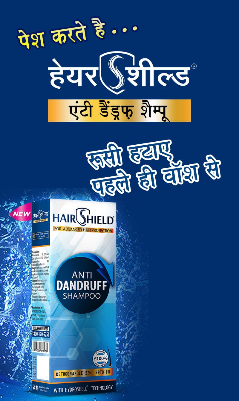 Hairshield India's 1 only wash anti-lice formula | Kills Eggs and Lice in One Go